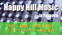 happyhillmusiclogo.jpg